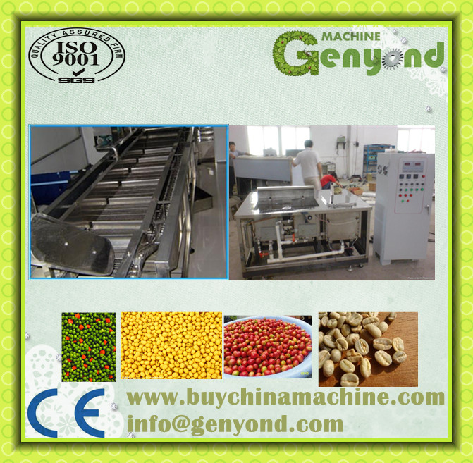 Automatic cocoa bean / coffee bean cleaning machine / grean bean cleaning machine