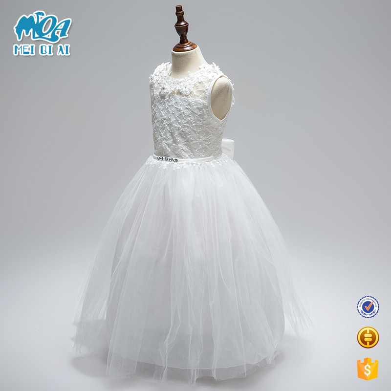 Beautiful white color fashion dress name baby party frocks long girl party dress LP-63