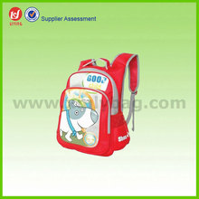 Cheap Simple Sports Cute Polyester Backpack