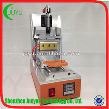 Universal metal /wood two type,LOCA OCA UV Glue Remove Machine for iPhone 4 4s 5 LCD Screen ,best clean tools for uv glue