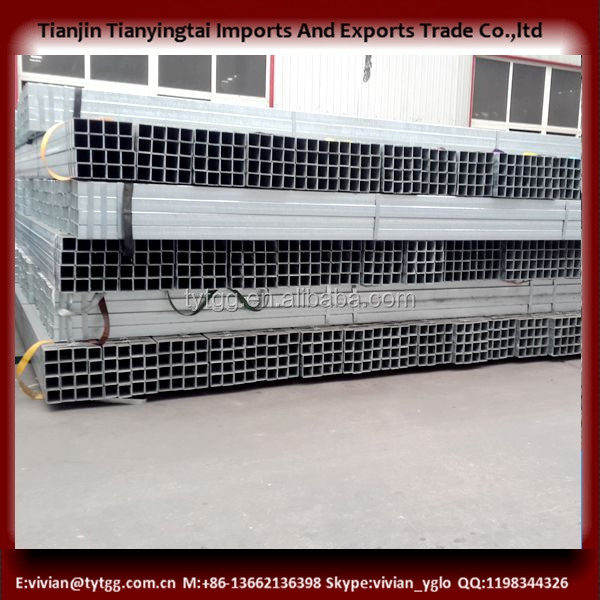 buildings materials of hot dip galvanized square tube