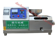 Palm oil press machine Pumpkin seed oil press machine Oil press machine