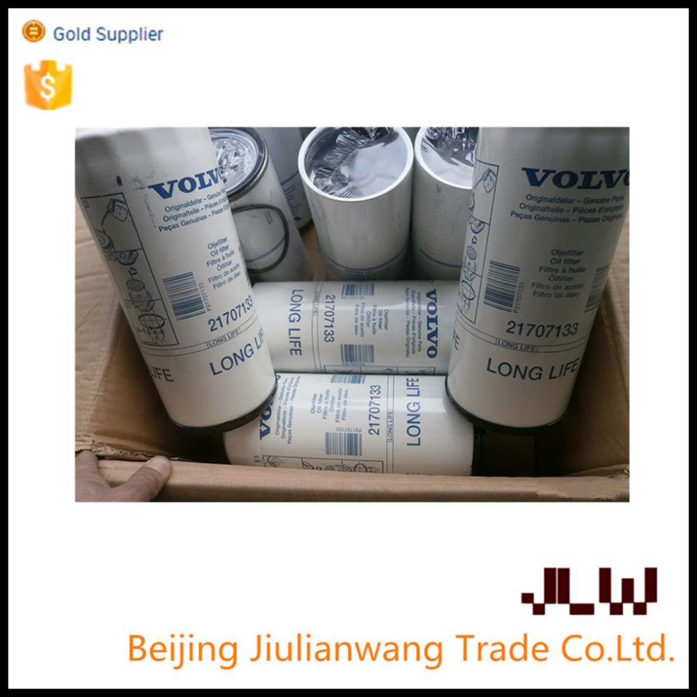 filter element 3831236 with Machine Oil Filter