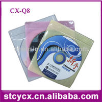 CD DVD CPP Bag Envelope Clear Plastics PP CD Sleeve With Flap White CD Sleeve
