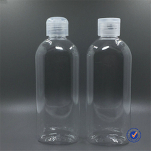 High Quality Cheap Packaging Cosmetic Airless Lotion Skin Care Products Using 23Gg Pump Bottle