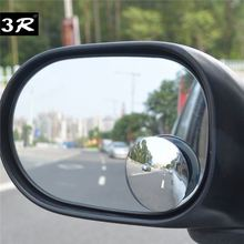 Hot Universal Stick On Side Mirrors For Cars