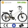 36V 250W Hub Motor City Electric Bike electric tricycle bikes bajaj new bike 2016 price