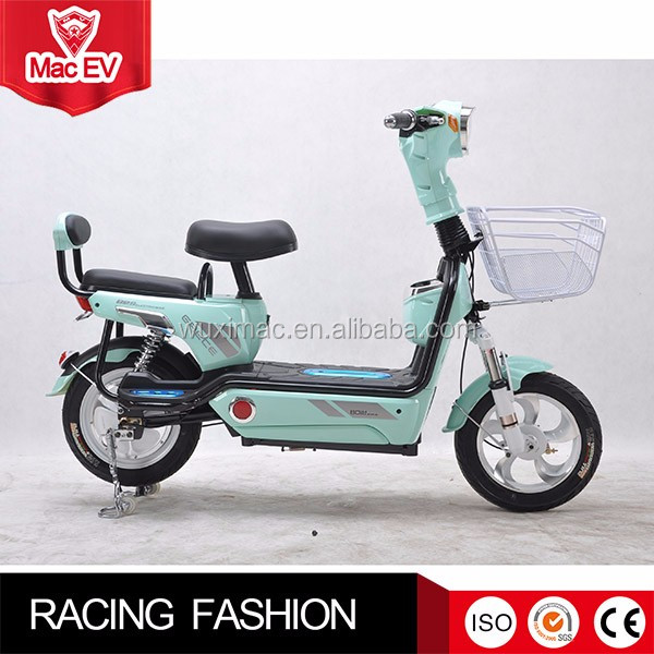 fashion dynamo electric bicycle battery wholesale made in china