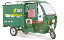 hot sale battery operate tricycle with cabin for express delivery /electric delivery tricycle