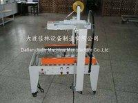 carton sealer for aviation accessories