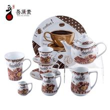 Coffee printed 10 pcs tea cup and saucer set porcelain coffee set