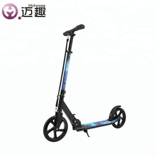 Quality and quantity assured kick push big wheel adult scooter