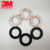 3M brand tape SJ3550 dual lock self adhesive fastener perfect high performance circle adhesive 3M tape 250 type mushroom black