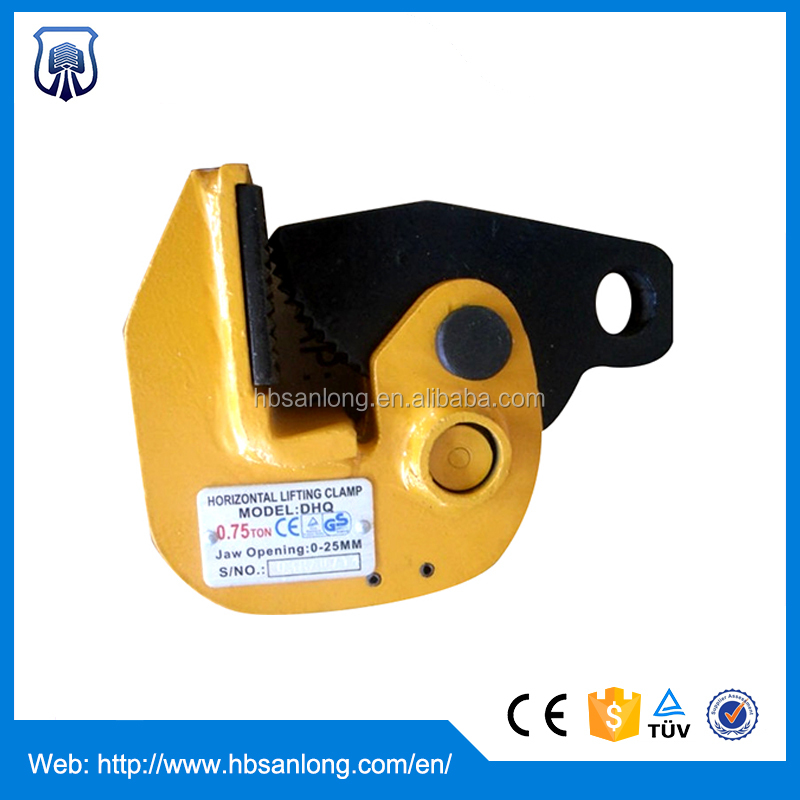 1 ton steel plate clamp / horizontal lifting clamp