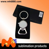 Sublimation blanks key ring A26 sublimation key chain sublimation metal key rings