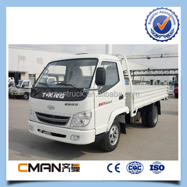 China factory 4x2 cargo truck commercial mini van price sale