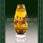 Chiese yellow vase