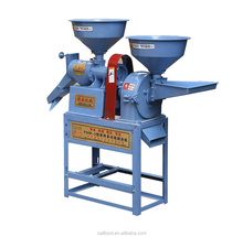 Best Price Rice Mill Machinery Combined Home Flour Milling Machine