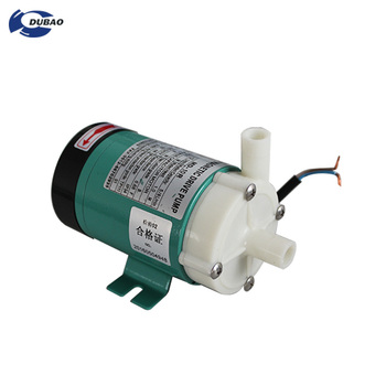 CE Certificated Dubao brand electromagnetic pump for surface treatment industry