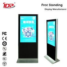 Windows floor standing commercial lcd touch screen technology