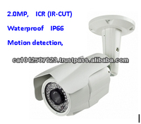 BJ2063L 2 Megapixel 1080P HD SDI Camera ICR (IR-CUT) Waterproof IP66