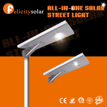 2017 High quality bridgelux chip integrated led street light