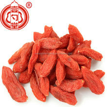 Factory supply small bag packing dried goji