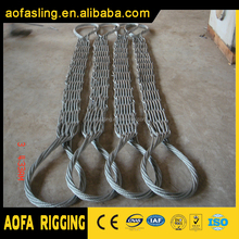 Flat braided steel wire rope lifting sling