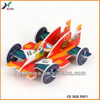 2014 food grade free gift puzzle,cool motorcycle race puzzle for boys,pretty puzzles of racing bicycle