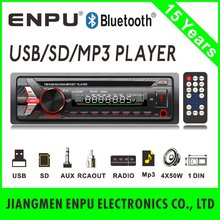 Cheap Price 12V Car USB Media Player With Bluetooth