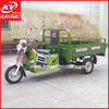 2016 New Design High Quality 110cc 3 Wheel Cargo Tricycle Motorcycle In Thailand