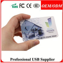 Free sample Create Your Logo Card USB / World Cup USB Flash Drive ThumbDrive PenDrive 32GB 64GB