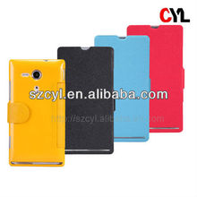 Flip back cover for sony xperia-sp m35h/ Leather case for xperia sp m35h/ Case for sony xperia c