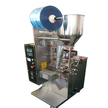 SJ-40II Hot Sale Automatic Ball lollipop bunch wrapping machine candy packing machine