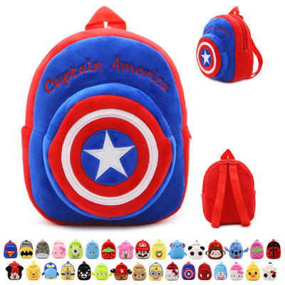 Plush Cartoon Kid School Backpack Kindergarten Student Bags School Children