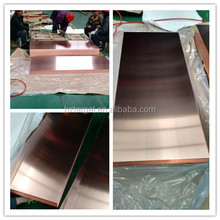 Good Surface Pure Copper Sheet Metal C1100 C12200