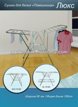 Stainless Steel Multifuctional Clothes Drying Rack FG-7019C