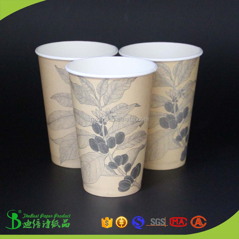 Ripple wall custom image take away coffee paper cup