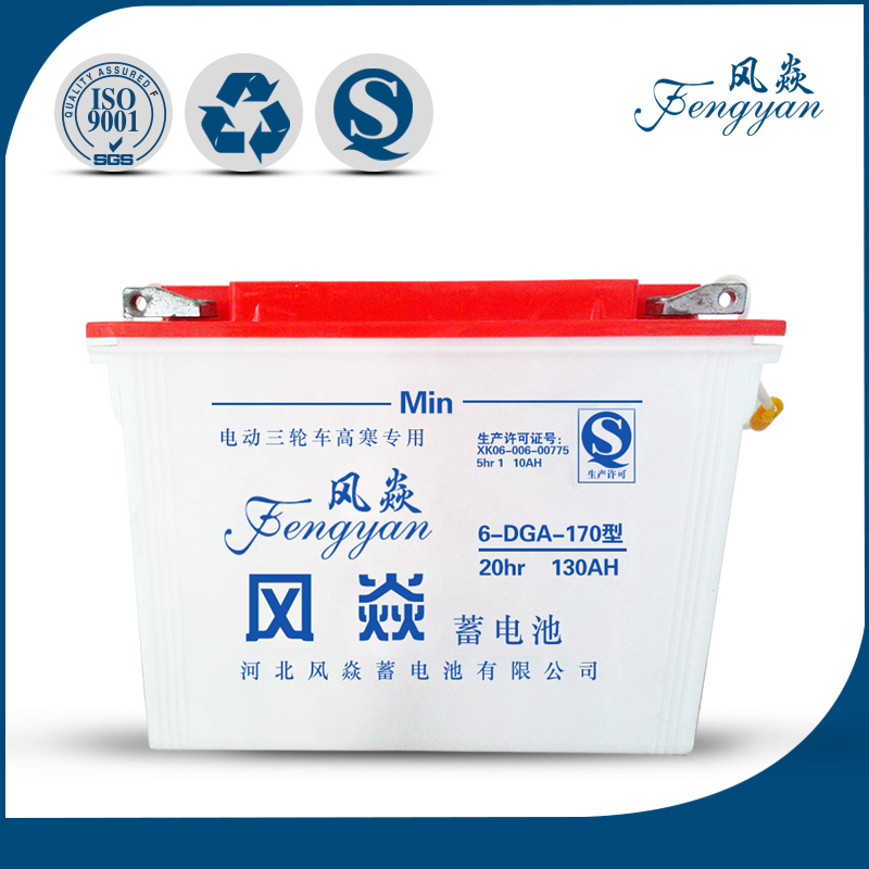 Hot sale deep cycle rechargeable 6-evf-180 lead acid battery
