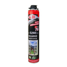 High quality PU foam sealant