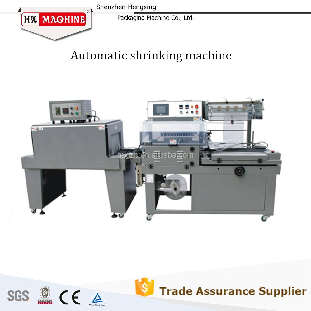 shrink wrapping machine prices