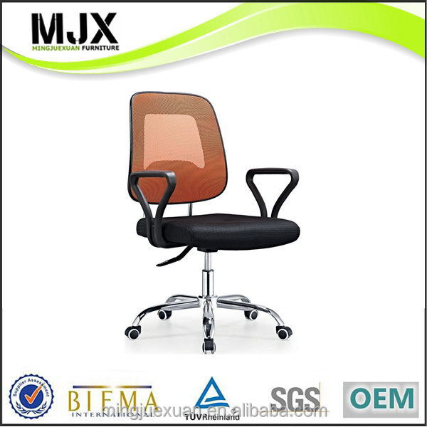 High quality promotional mesh chair staff chair for clerk