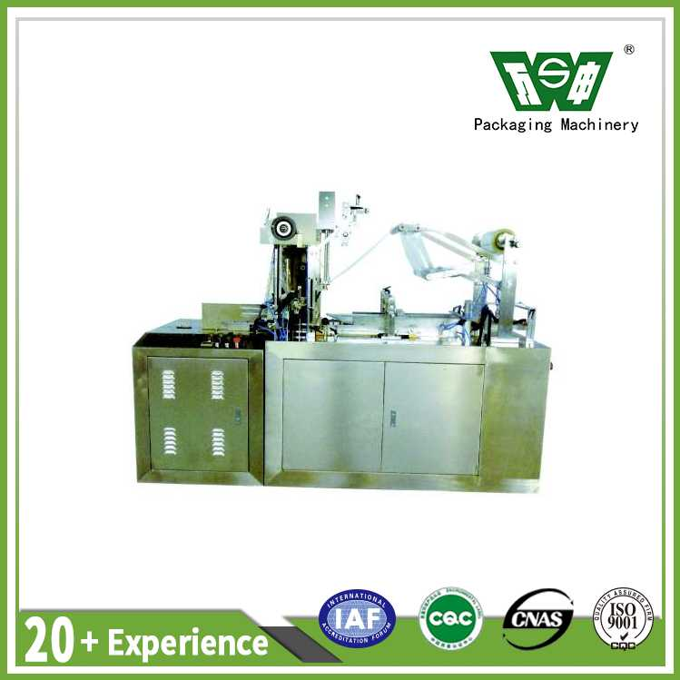 High Speed High Quality Materials Coin Wrapping Machine