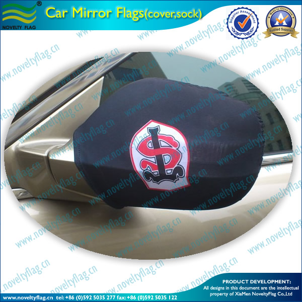 custom car wing protective cover