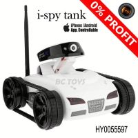 iphone/android control wifi 4wd rc tank with camera rc car parts HY0055597