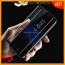 For Samsung Galaxy S8 Tempered 3D Glass Screen Protector Good Price