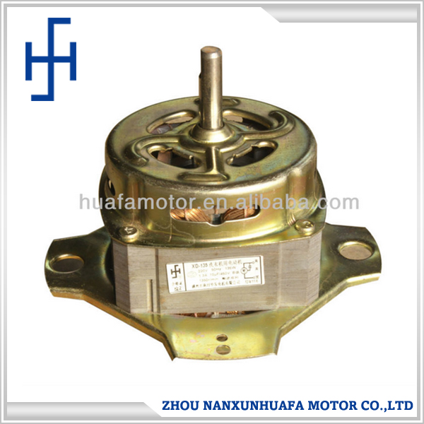 Promotional high quality universal electric fan motor