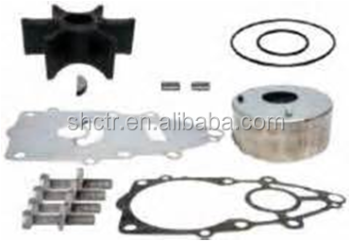 water pump repait kit for 65N-W0078-A1