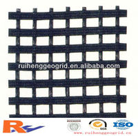 Factory,25.4mmx25.4mm, PVC Coating warp knitted Polyester Geogrid