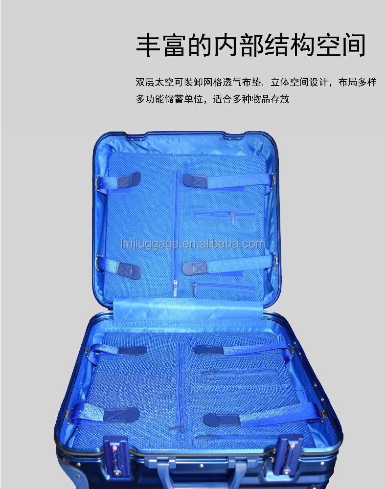 travelling eminent hard cabin size light weight aluminum trolley luggage suitcase